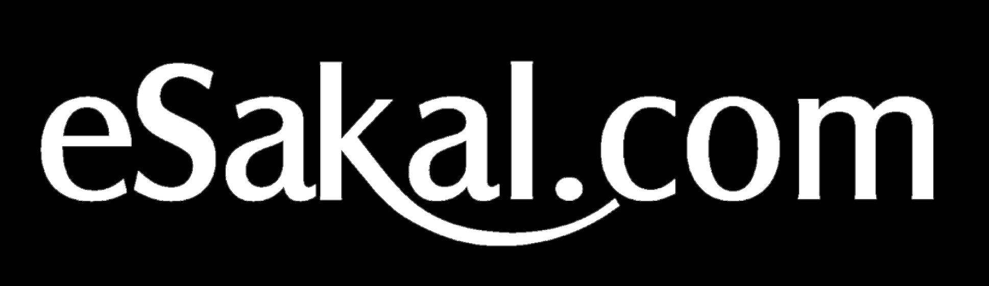 sakal_logo