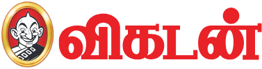 Vikatan